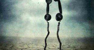 میخوام با یکی حرف بزنم