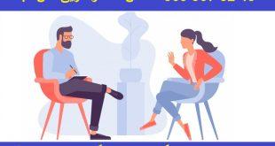 افسردگی بعد از خیانت تلفنی